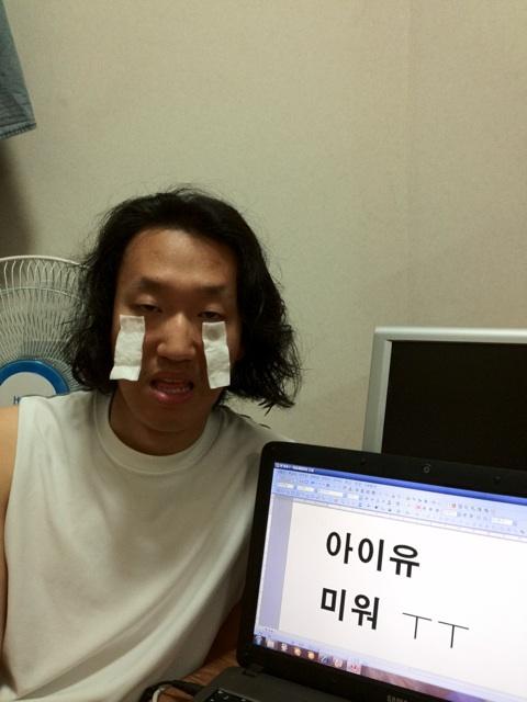 Kim Kyung Jin Comedian Kim Kyung Jin Comedian