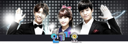 iu-kwanghee-hyunwoo