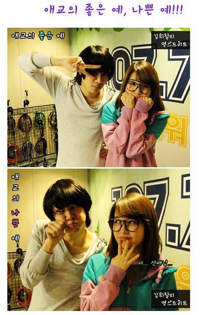 Hee Chul & IU