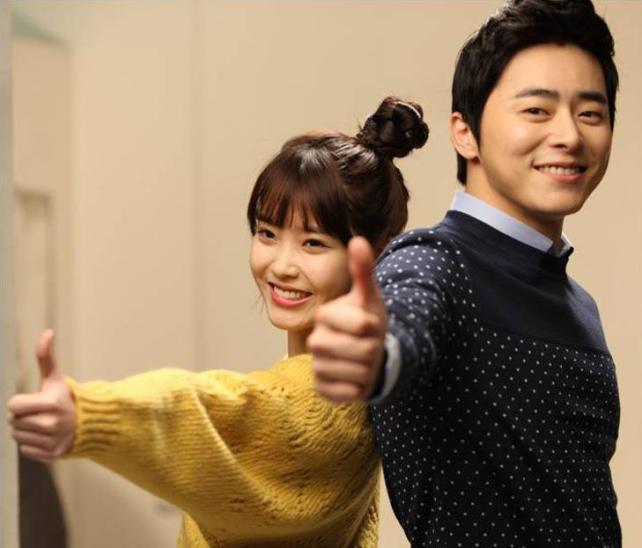 IU & Jo Jungsuk