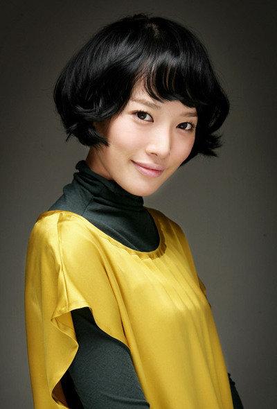 Bae Geu Rin