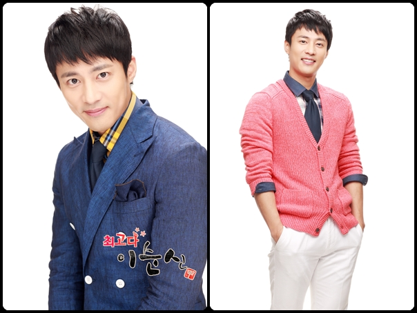 Go Joowon as Park Chanwoo