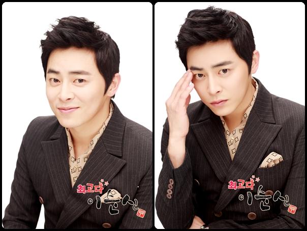 Jo Jungsuk as Shin Junho