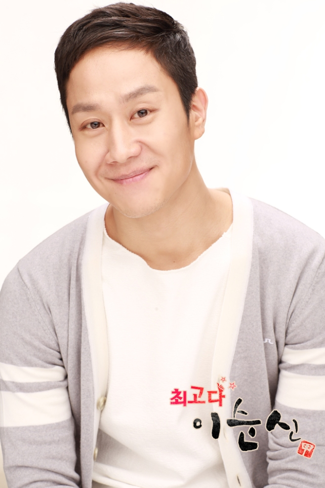 Jung Woo as Seo Jin Wook