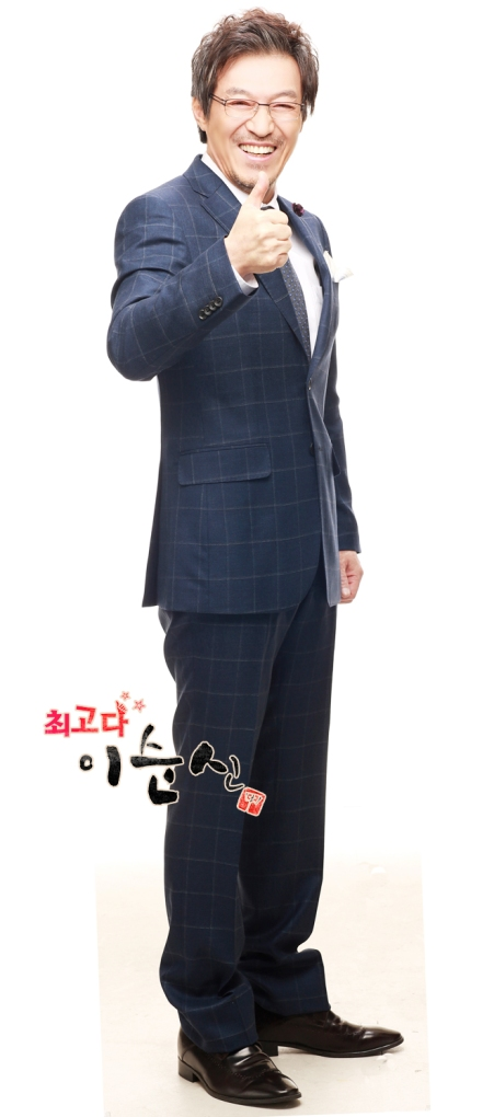 Kim Kab Soo as Shin Dong Hyuk