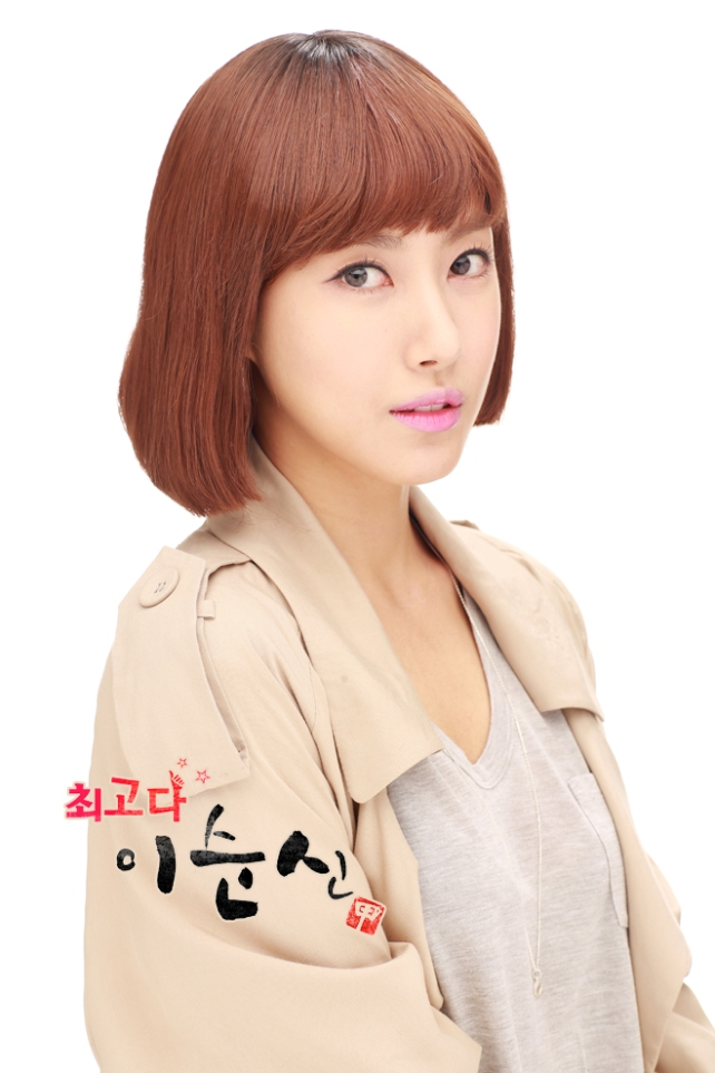 Kim Yoon Seo as Choi Yuna