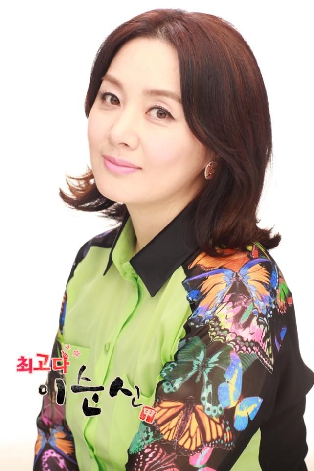 Lee eunkyung