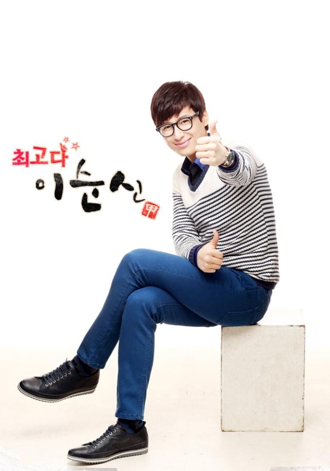 Lee Ji Hoon as Kim Young Hoon