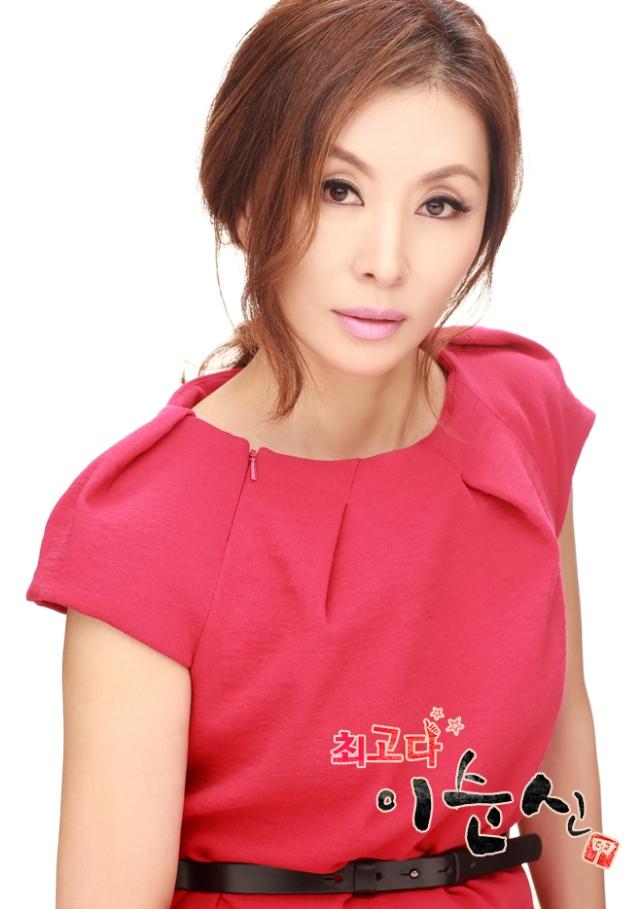Lee Misook as Song Miryeong