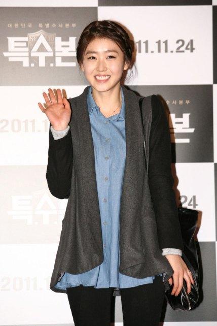 Park Gawon