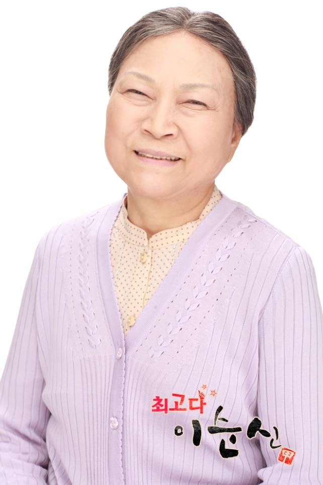 Soon shin's grandmother