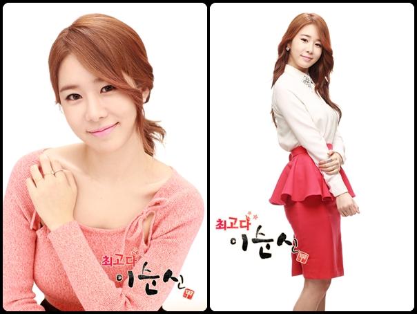 Yoo Inna as Lee Yoo Shin