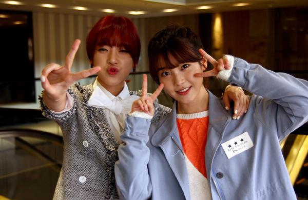 IU and Bae Geu Rin