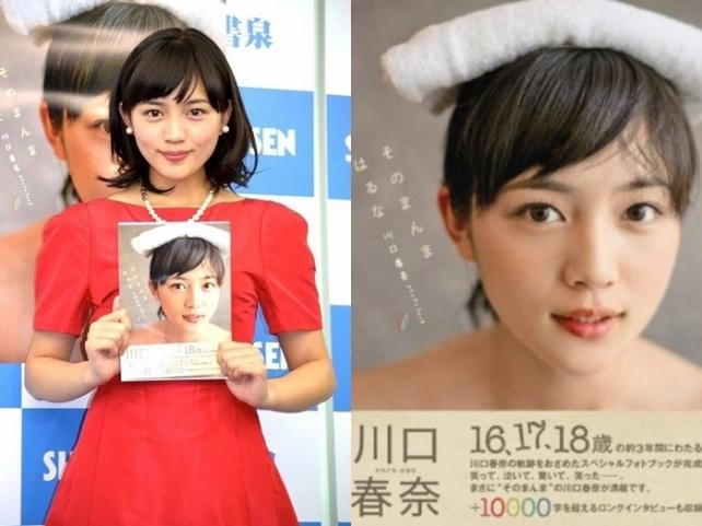 (34) 3rd photobook